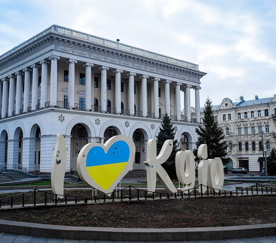 https://astroluna.rs/wp-content/uploads/2019/05/kiev-3795060_1280-960x847.jpg